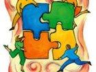 Изображение в   Психологический центр «пазл»  Детское и семейное в Зеленограде 2000