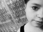 Изображение в Работа для молодежи Работа для подростков и школьников Меня Зовут Лера, мне 14 лет, ищю работу, в Зеленограде 600