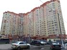 Фотография в   Продается замечательная двухкомнатная квартира, в Москве 7800000