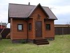 Скачать бесплатно фотографию Ремонт, отделка Строительство дома и ремонт квартиры 39934165 в Москве