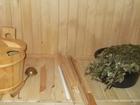 Скачать бесплатно изображение  продам дом в Солнечногорском районе деревне Васюково 40603864 в Зеленограде