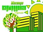 Новое изображение  Ремонт Зеленоград квартир и помещений 68178576 в Зеленограде