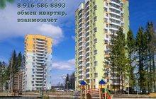 Продается 1 комн, квартир в новом 23 районе Зеленоград Зеленый Бор