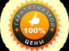 ���������� � ���� ������ � ����� ��������� ���������� ��� ������� � ������������� 100