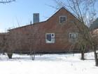 Увидеть фото Дома В связи с переездом в другой регион продаём дом 67752475 в Зернограде