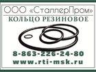 Свежее фото  Кольцо уплотнительное резиновое круглого сечения купить , 33309065 в Железногорске