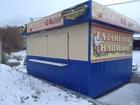 Увидеть фото Коммерческая недвижимость Продам торговый павильон, 37615245 в Железногорске