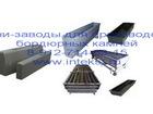 Свежее фото Строительные материалы Производство бордюров 38368357 в Железногорске