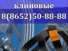 Свежее фотографию Разное Ремень клиновой профиль А 33882215 в Железноводске