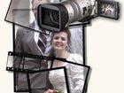 Фотография в Услуги компаний и частных лиц Фото- и видеосъемка ВИДЕОСЪЕМКА! Свадьба - это Ваш праздник. в Златоусте 0
