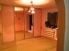 Продажа квартир в Златоусте