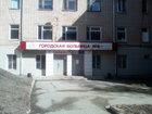 Увидеть фото Квартиры Предлагается к продаже помещение свободного типа 72078583 в Златоусте
