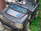 Машина с электроприводом