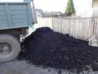 Просмотреть изображение Растения Удобрения для почвы:торф,перегной,навоз в Звенигороде 20471460 в Звенигороде