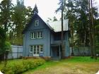 Уникальное foto  Нарядное место! Дом 160 метров на Лесном участке 37239424 в Звенигороде